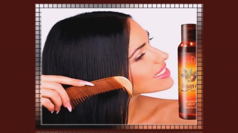 Флюид для волос с аргановым маслом TianDe