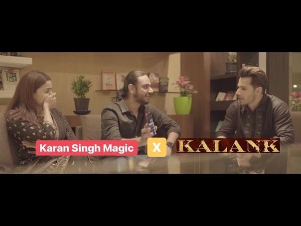Influencing Varun Dhawan and Alia Bhatt's Mind Karan Singh Magic
