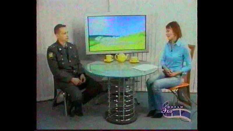 RUSSIAN ART WEEK ТК Эхо фильм 22 10 2007 г