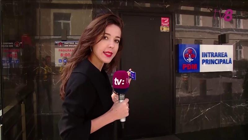 Partidul Democrat a părăsit sediul de lux de pe strada Armenească