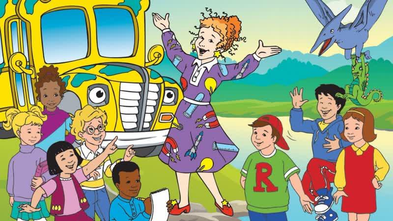 Волшебный школьный автобус (заставка) 720