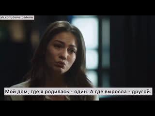 Первый тизер к сериалу DEK с рус. субтитрами