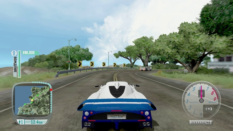 Test Drive Unlimited Project Paradise Car delivery Maserati MC12