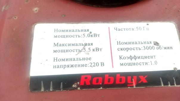 Краги сварочные замшевые 100 р. пара. 89114524859