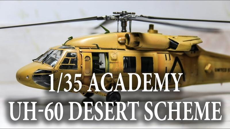 1 35 UH 60 Desert Scheme