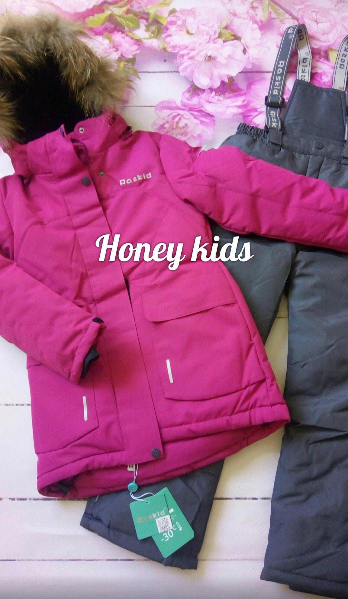 купить зимнюю мембранную детскую одежду в Самаре с доставкой по россии