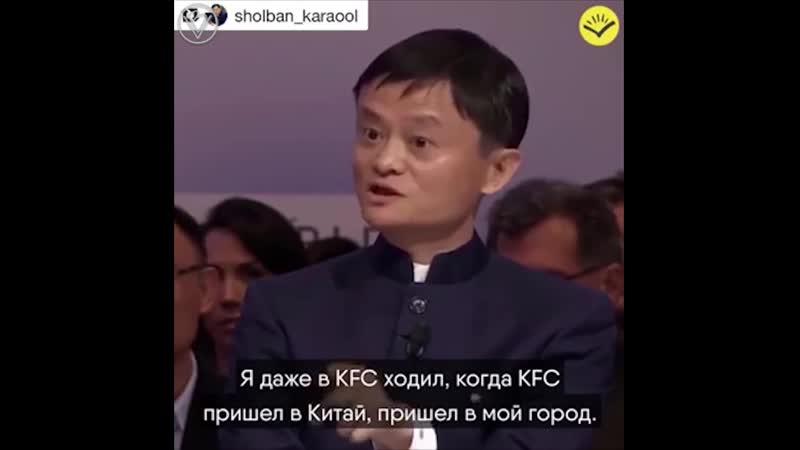 Самый богатый человек Китая говорит о своих неудачах (хорошее настроение, юмор, забавное видео, богатство, полиция, работа).