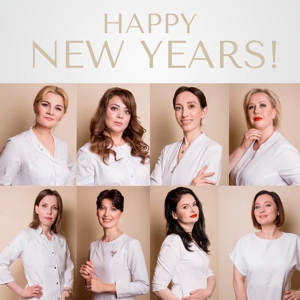 приборах поздравление по профессиям косметолог ваше