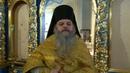 Игумен Георгий Бестаев о появлении христианства в Алании Осетии в 1 веке
