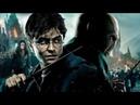 ПИСЬМО ОТ БЫВШЕЙ ВЕДЬМЫ О Гарри Поттере