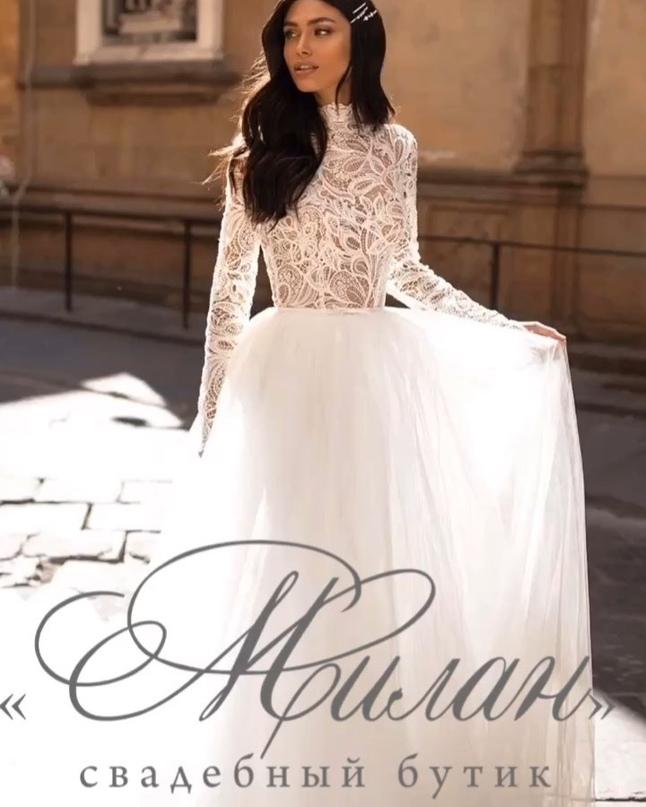 Свадебные платья миди в Тюмени