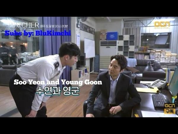 ENGSUB OCN Watcher behind the scenes making Ep 1 2 Part 1 Seo Kang Joon