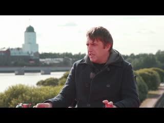 """Владимир Вдовиченков на фестивале """"Окно в Европу""""-2019. Интервью"""