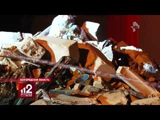 Дом рухнул после мощного взрыва: подробности ЧП