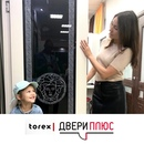 Фотоальбом Алины Овчинниковой