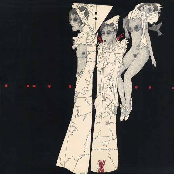 Тынис Энделевич Винт (22 апреля 1942 2019, Таллин) эстонский художник, классик эстонского изобразительного искусства. Тынис Винт - одна из ключевых фигур в эстонском искусстве второй половины 20