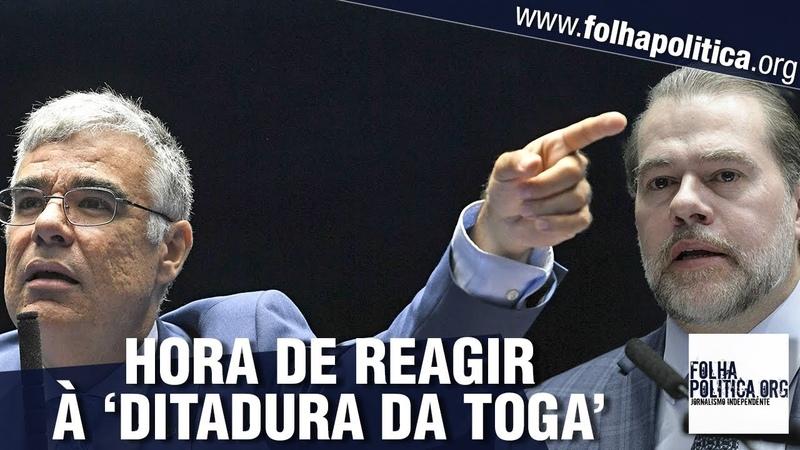Senador denuncia covardia do Senado diante de 'Ditadura da Toga' e conclama a população a acordar