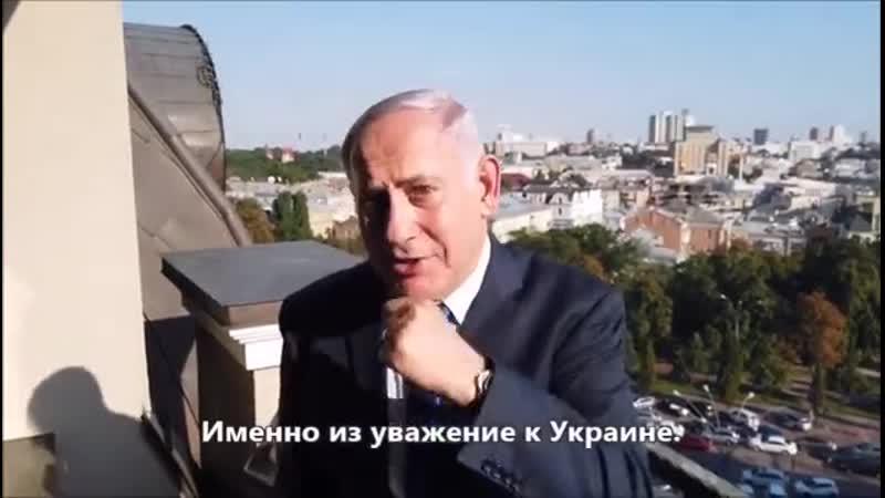 Прем'єр міністр Ізраїлю Біньямін Нетаньяху записав відео у якому пояснив інцидент зі своєю дружиною та короваєм