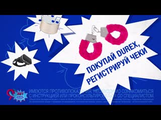 Durex 90th anniversary