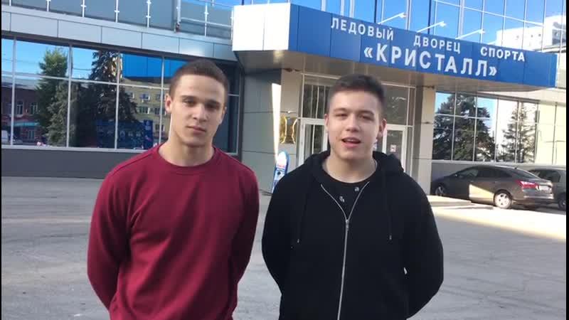 Приглашение на матч открытия сезона от Игоря Цирулева и Данилы Каширина