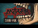 Как играть Панк рок на гитаре