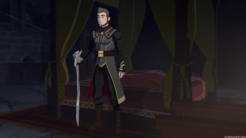 The_Dragon_Prince_S2_[01]_[AniMaunt.tv]
