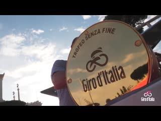 Il Giro dItalia 2019 - Трофей Сенца Фине (Senza Fine) как его делают/готовят