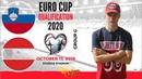 Словения Австрия прогноз 13 10 2019 Slovenia Austria