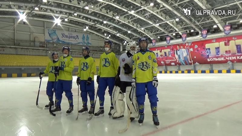 Зачет по хоккею с мячом Преподаватели и студенты ульяновских вузов скрестили клюшки
