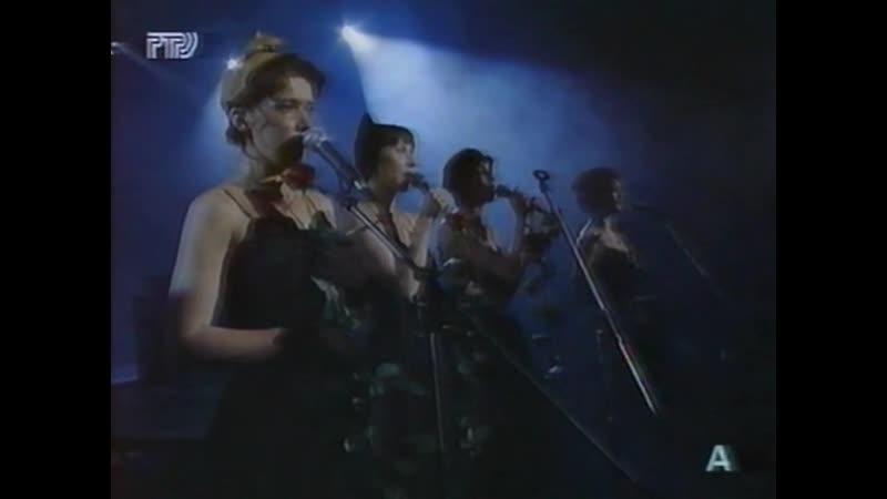 Колибри - Программа А (РТР, 1994)