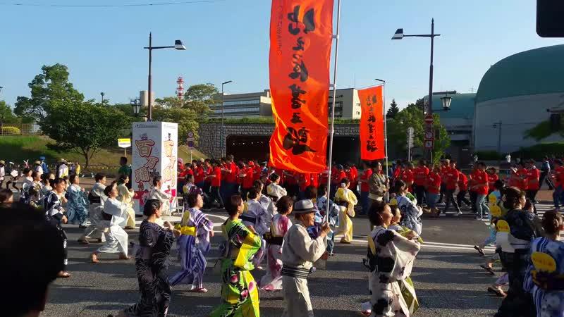 Обон яп お盆 или Бон яп 盆 японский праздник поминовения усопших