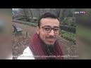 TF1 décide de diffuser la photo du suspect des colis piégés de Lyon 27 05 19