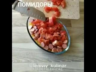 А ты когда-нибудь готовила макароны в духовке