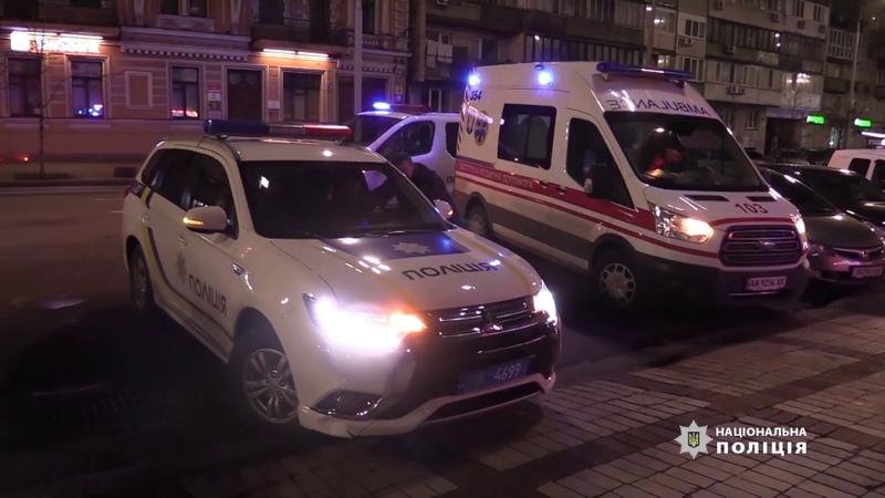 Поліцейські Києва спільно з прикордонниками затримали підозрюваного у вбивстві лікаря