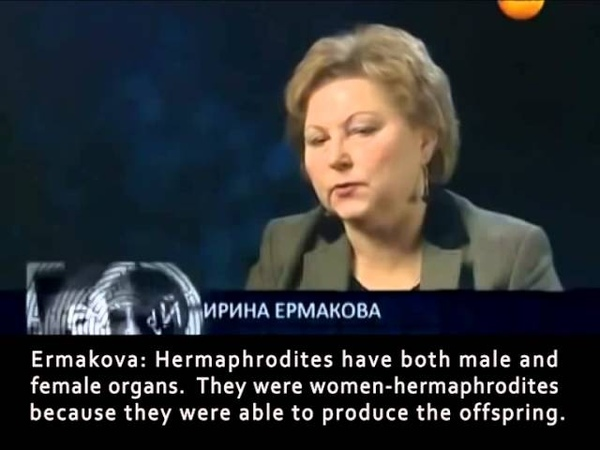 Irina Ermakova, a pseudo-scientist and an anti-GMO activist speaks about hermaphrodites