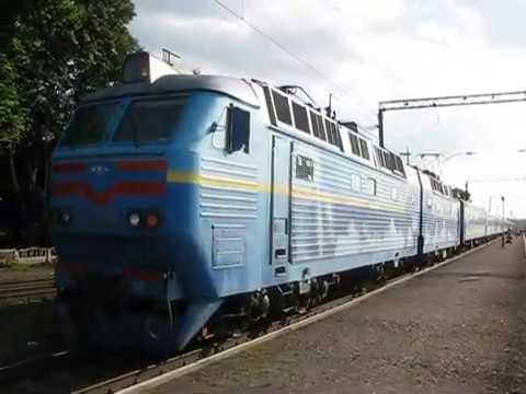 Электровоз Чс8 028 с Подольским экспрессом Киев Шостка отправляется со ст Кролевец ЮЗжд