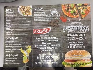 Заказ еды в черногорске
