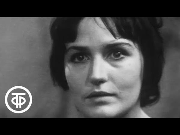 А.Герцен. Былое и думы. Серия 5 Разлука (1972)