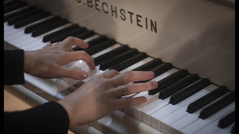 Фортепианные зарисовки Романтика дома