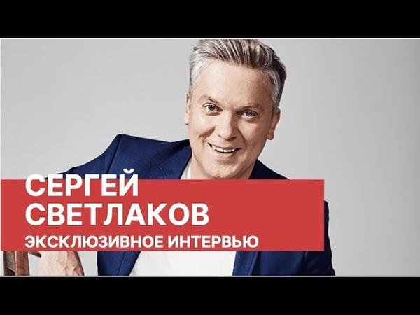 Почему закрыли «Прожекторперисхилтон»? Сергей Светлаков в эксклюзивном интервью РБК