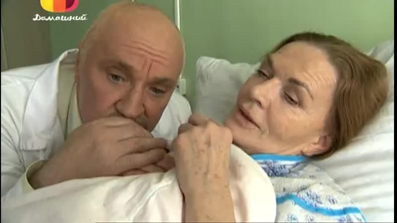 НАДЕЖДА УХОДИТ ПОСЛЕДНЕЙ 10 серия из 15