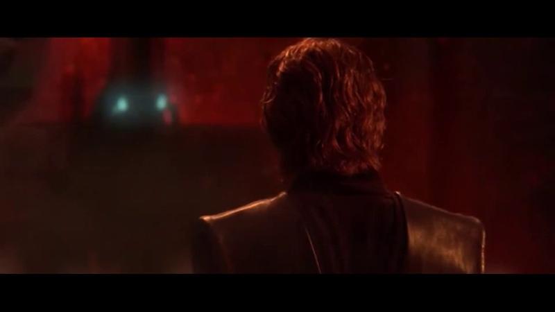 Звездные войны Месть Ситхов если ты не с со мной значит ты мой враг