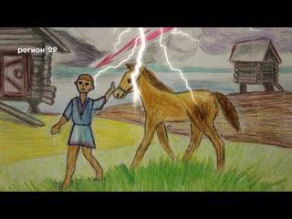 Дети в Карпогорах создали мультфильм