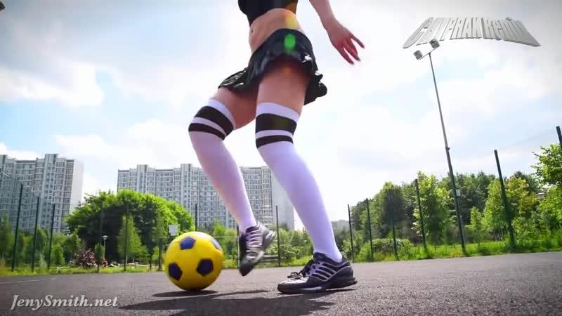 Jeny Smith in mini skirt plays football