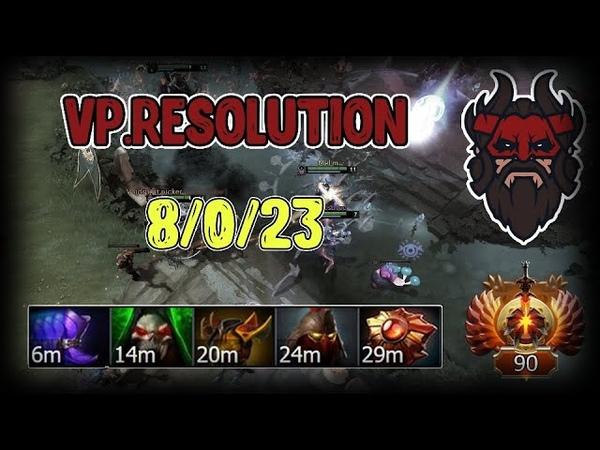 VP.Resolution Beastmaster. Dota 2 7.23e