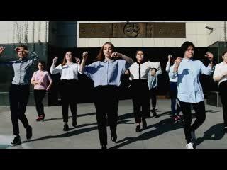 """Танцевальный флеш-моб """"Чему учат в школе"""""""