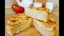 Ленивый яблочный пирог пирог с яблоками к чаю лаваш в духовке выпечка на скорую руку мария мироневич