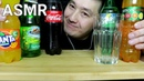 ASMR Drinking Coca Cola Sprite Fanta EXTREME FIZZY No Talking EATING SOUNDS AzzA Mat ASMR