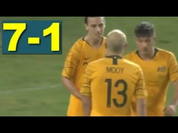 Australia vs Chinese Taipei 7-1 All Goals Highlights