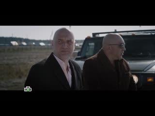 Захар Прилепин и Сергей Пускепалис в остросюжетной драме Гайлер